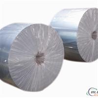 厂家直销3102亲水铝箔、3102亲水铝箔