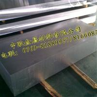 進口鋁合金耐磨鋁板,<em>金屬</em><em>鋁</em><em>板</em>,合金鋁板