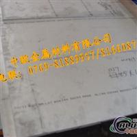 美国进口铝合金 6061热处理铝合金 优质铝合金板