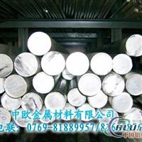 6063进口铝合金棒美国铝合金板进口铝合金价格