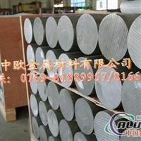 進口6063鋁合金板 高強度鋁合金 6系列陽極氧化鋁合金