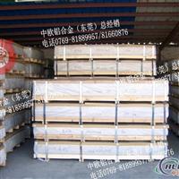 进口铝合金2017 硬铝合金板 进口铝合金价格