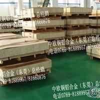 美国进口铝合金6061T651 进口铝合金板 进口铝合金价格