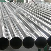 特销5754铝合金5754铝材5754铝板