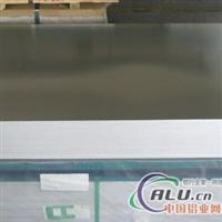 厂家直销1070薄铝板、1070薄铝板