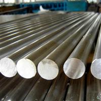 供应铝合金7030 7039 7046板棒线管带现货