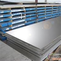 2A12铝材2A12铝合金2A12铝板2A12铝棒2A12铝卷2A12铝排2A12锻铝2A12花纹铝板