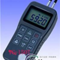 供应150T超声波钢板测厚仪
