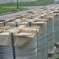厂家直销3003铝圆片3003铝圆片3003铝圆片
