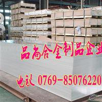 进口铝合金Al2024 铝棒超硬铝合金2A11 铝棒化学成分