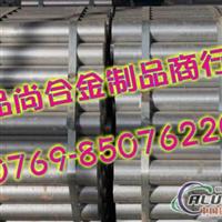 7075超硬铝合金棒 进口高硬度高精密铝合金板7075