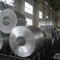 厂家直销1200铝卷1200铝卷1200铝卷