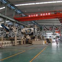 进口美国铝合金7075 铝合金材质证明 7075进口美国铝合金