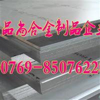 进口铝合金6063 耐磨损可阳极氧化铝合金6063 品尚铝合金6063