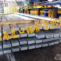 铝合金7075 超硬铝板材 航空超硬铝合金 7075铝板铝棒价格