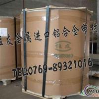 进口A2014超硬航空合金板 高耐磨铝合金圆棒A2014 进口铝合金板