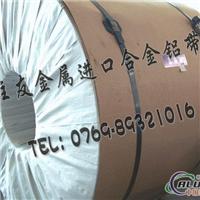 7075QC7超硬铝板QC7模具专用铝材QC10超硬铝板