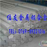 进口5N01高韧性铝管 6014耐冲击铝管 6014耐高温铝带