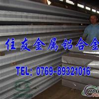 7075航空铝材 6017耐腐性铝板 2024超硬铝板 5N01铝合金批发
