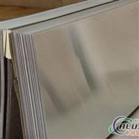 供应铝合金板5754、5052、3003、3004、3104、1050、1060等型号铝材板,各种状态都有。