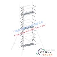 供应奥卡1.35*2m铝合金脚手架,铝合金高空工作台