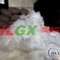 酸铝陶瓷纤维棉
