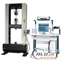 金属质料拉力机/金属板材拉力实验机/钢材拉力实验机/质保2年/收费供应配件和种种实验夹具