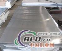 厂家直销7075铝板市场批发价