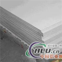 5A02.5A02.5A02.5A02.5A02.B铝板5A02.5A02.5A02..5A02.5A02.5A02.