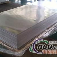 1050铝板1050铝卷1050铝合金