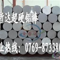 ALOCA铝业供应商 经销镁铝AL6061