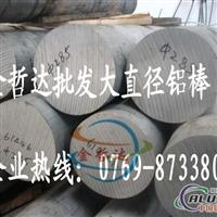 6061 6063 6062有经验成批出售氧化铝合金板