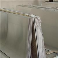 供应铝合金A1050铝板1060铝棒