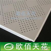 铝扣板 铝天花 供应铝天花 供应铝扣板