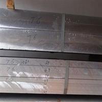 现货供应5052H34铝板5052H34精抽铝管5052铝合金板