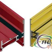 长期供应铝合金型材,断桥铝型材