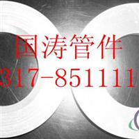 铝焊环 铝焊环成批出售