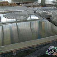供應 鋁板鋁卷