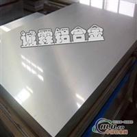 进口高强度铝合金2B11 2A12高硬度铝棒硬铝合金
