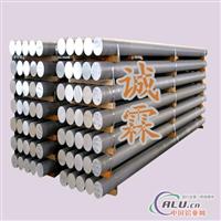东莞耐高温铝合金2024 高硬度铝合金2017 进口加拿大硬铝合金