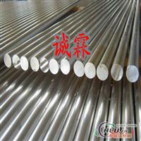 诚霖供应505250835086铝排 优质铝合金
