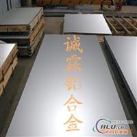 大量批发铝合金7A04,7A04超硬航空铝合金 铝合金用途介绍