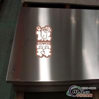 诚霖代理进口铝合金板7075 7075T6铝合金 大小规格齐全 价格优惠