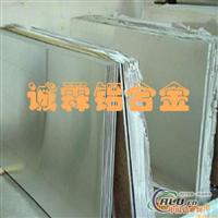 供应硬铝合金 2024硬铝合金 2A12硬铝合金 2014硬铝合金