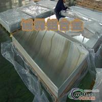 直销2024T451铝合金超硬铝环保铝合金
