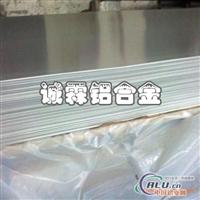 专业热销6061T651铝合金 铝合金 6061铝合金棒 6061性能