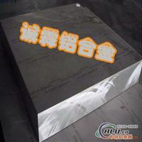 QC10大直径超硬铝棒 7075T651模具铝板 诚霖7A09铝合金