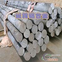专营高耐蚀可焊接6061铝合金 6061镜面铝板 6061铝板 6061 6061耐腐蚀铝合金棒