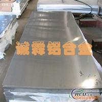 供应铝合金 5083 6061 7075 5052 铝及铝合金 性能说明