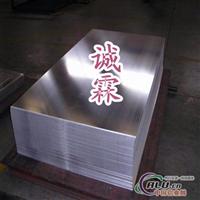 【特价供应】5005优质防锈铝合金 5005阳极氧化抛光铝棒【品质保证】